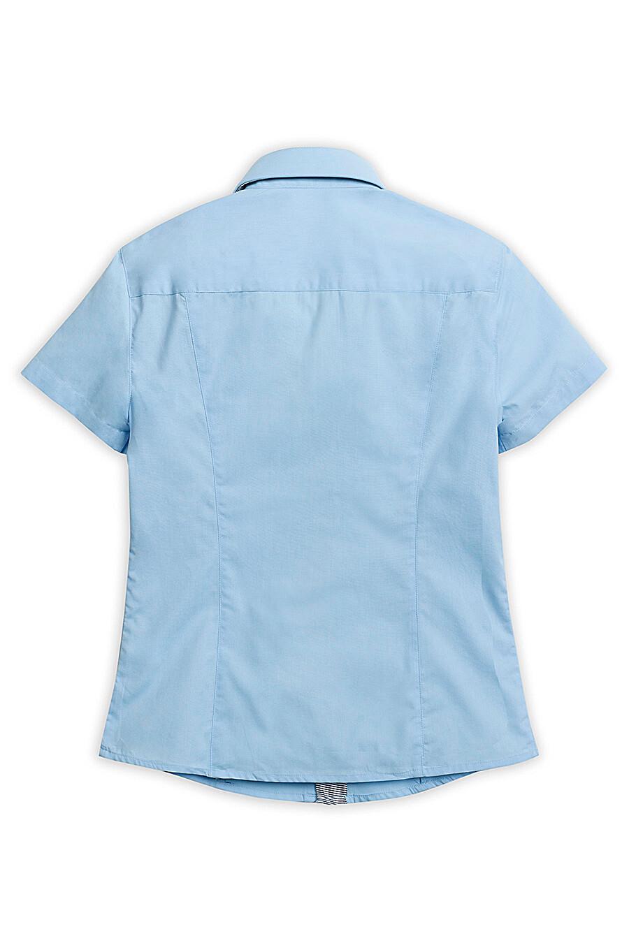 Сорочка для мальчиков PELICAN 218541 купить оптом от производителя. Совместная покупка детской одежды в OptMoyo