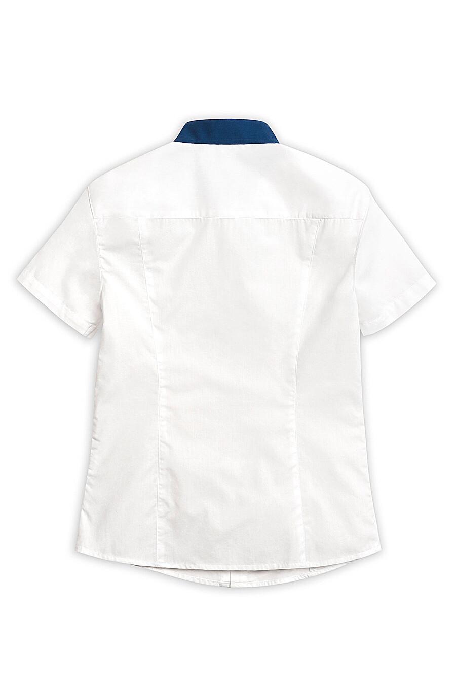 Сорочка для мальчиков PELICAN 218555 купить оптом от производителя. Совместная покупка детской одежды в OptMoyo