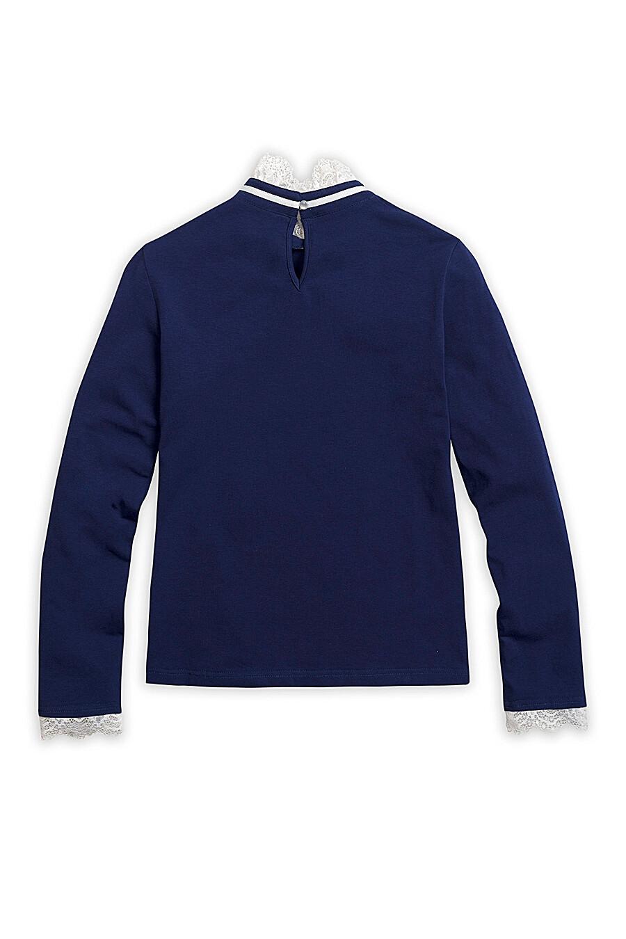 Блузка для девочек PELICAN 218556 купить оптом от производителя. Совместная покупка детской одежды в OptMoyo