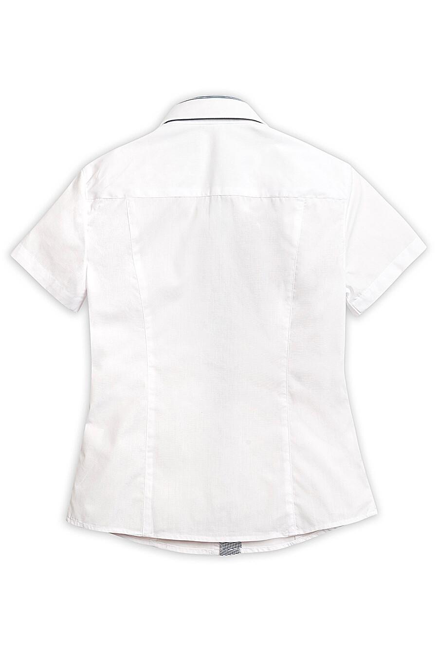 Сорочка для мальчиков PELICAN 218571 купить оптом от производителя. Совместная покупка детской одежды в OptMoyo