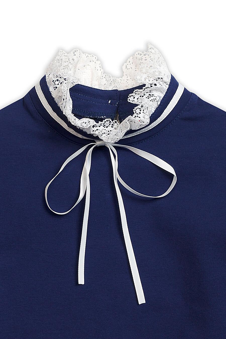 Блузка для девочек PELICAN 218584 купить оптом от производителя. Совместная покупка детской одежды в OptMoyo
