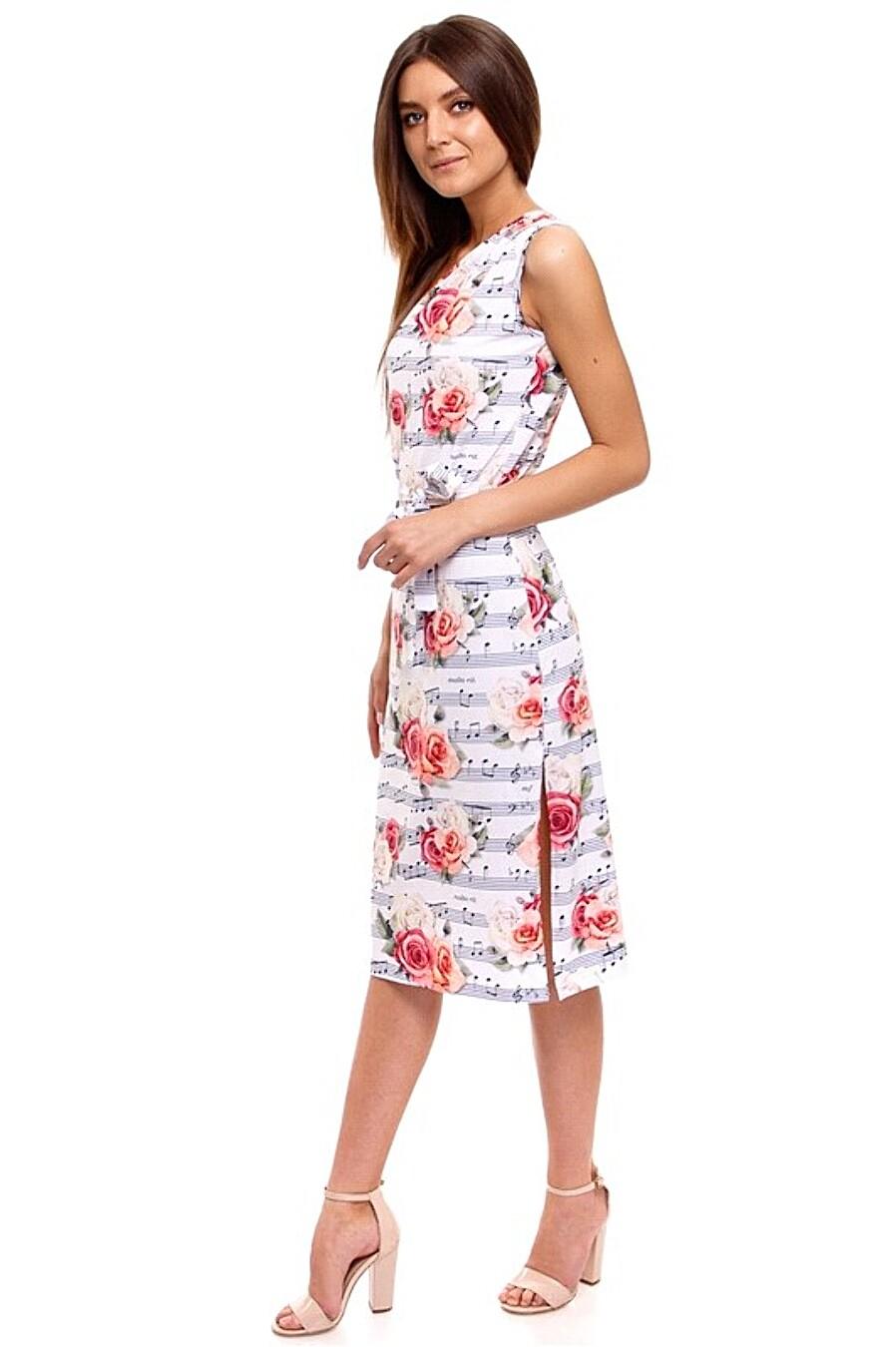 Платье для женщин АПРЕЛЬ 218926 купить оптом от производителя. Совместная покупка женской одежды в OptMoyo
