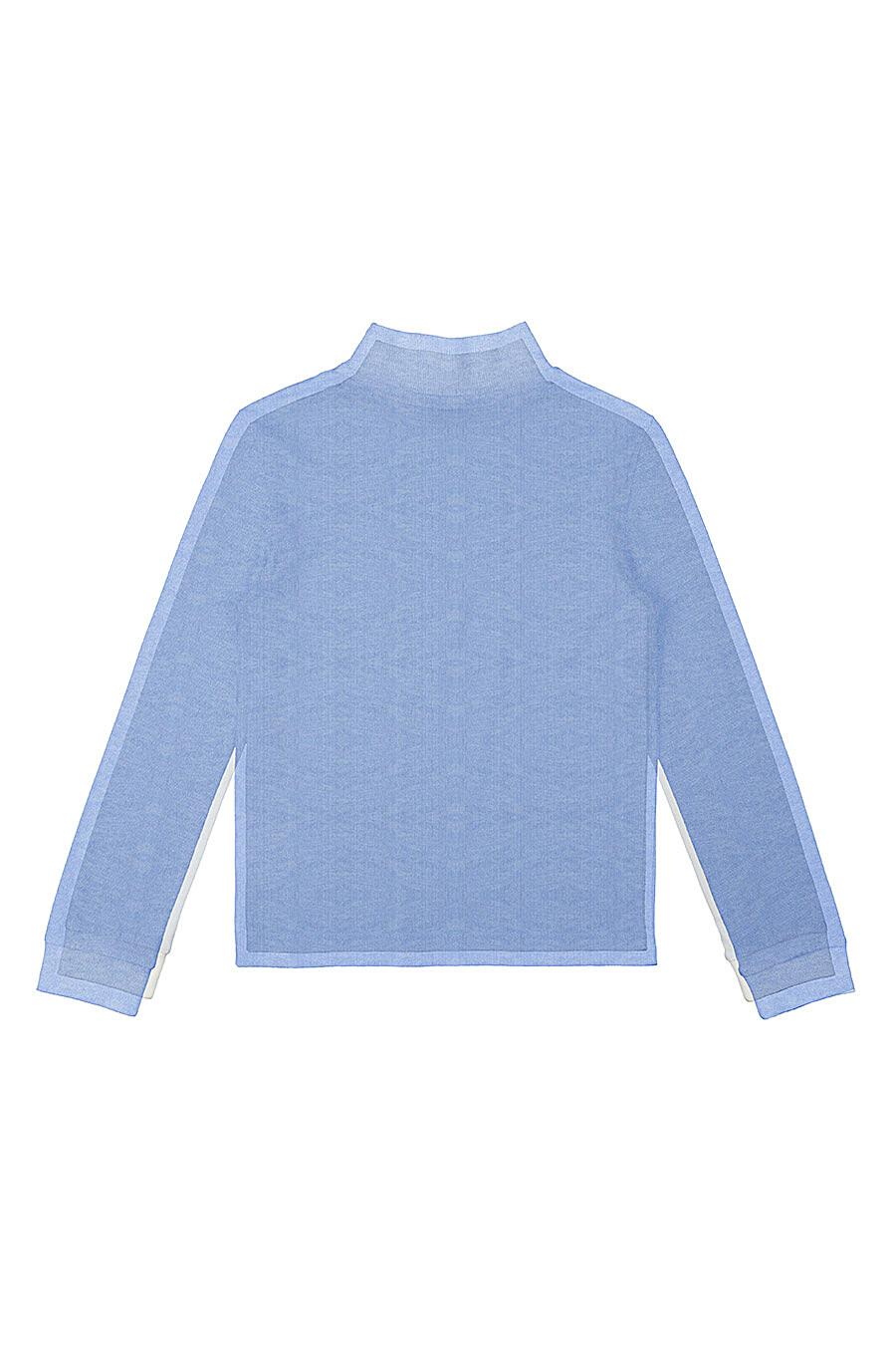 Водолазка для мальчиков IN FUNT 218984 купить оптом от производителя. Совместная покупка детской одежды в OptMoyo