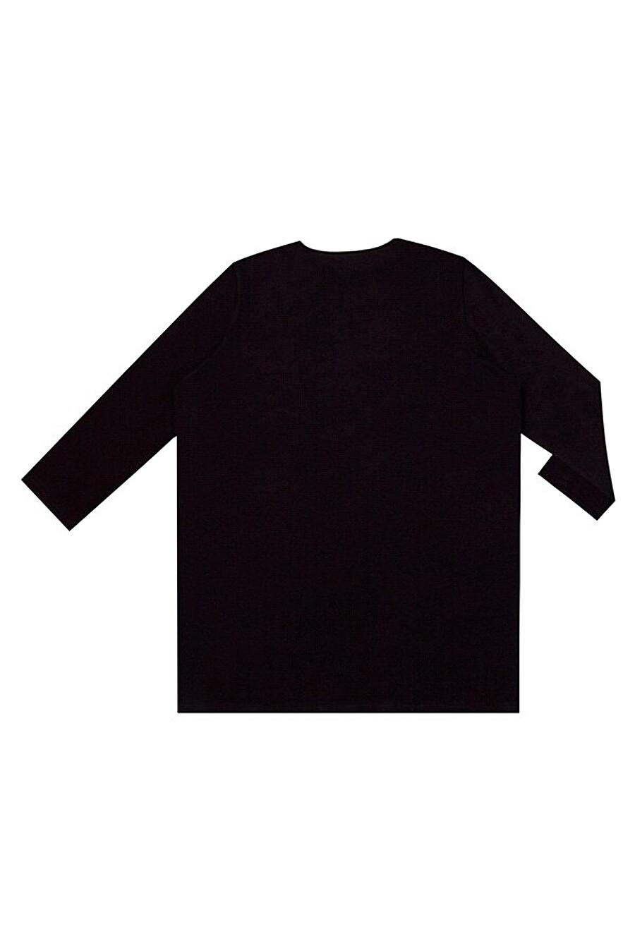 Лонгслив для женщин АПРЕЛЬ 219038 купить оптом от производителя. Совместная покупка женской одежды в OptMoyo