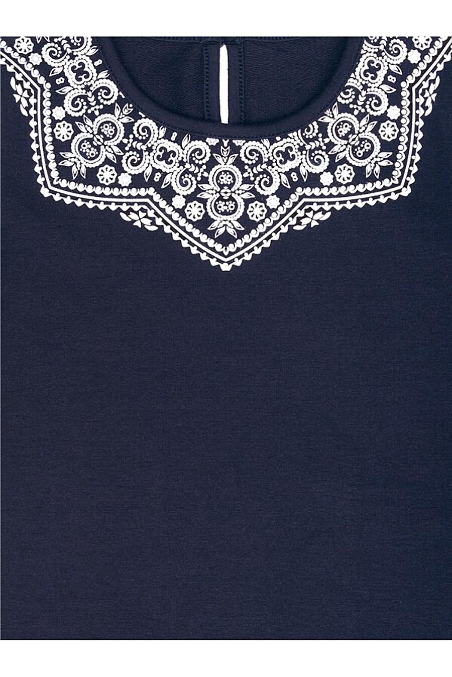 Платье для девочек АПРЕЛЬ 219204 купить оптом от производителя. Совместная покупка детской одежды в OptMoyo