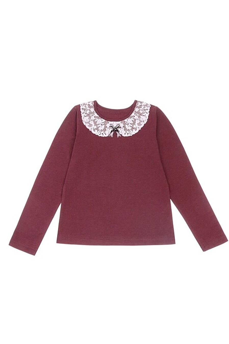 Лонгслив для девочек АПРЕЛЬ 219239 купить оптом от производителя. Совместная покупка детской одежды в OptMoyo
