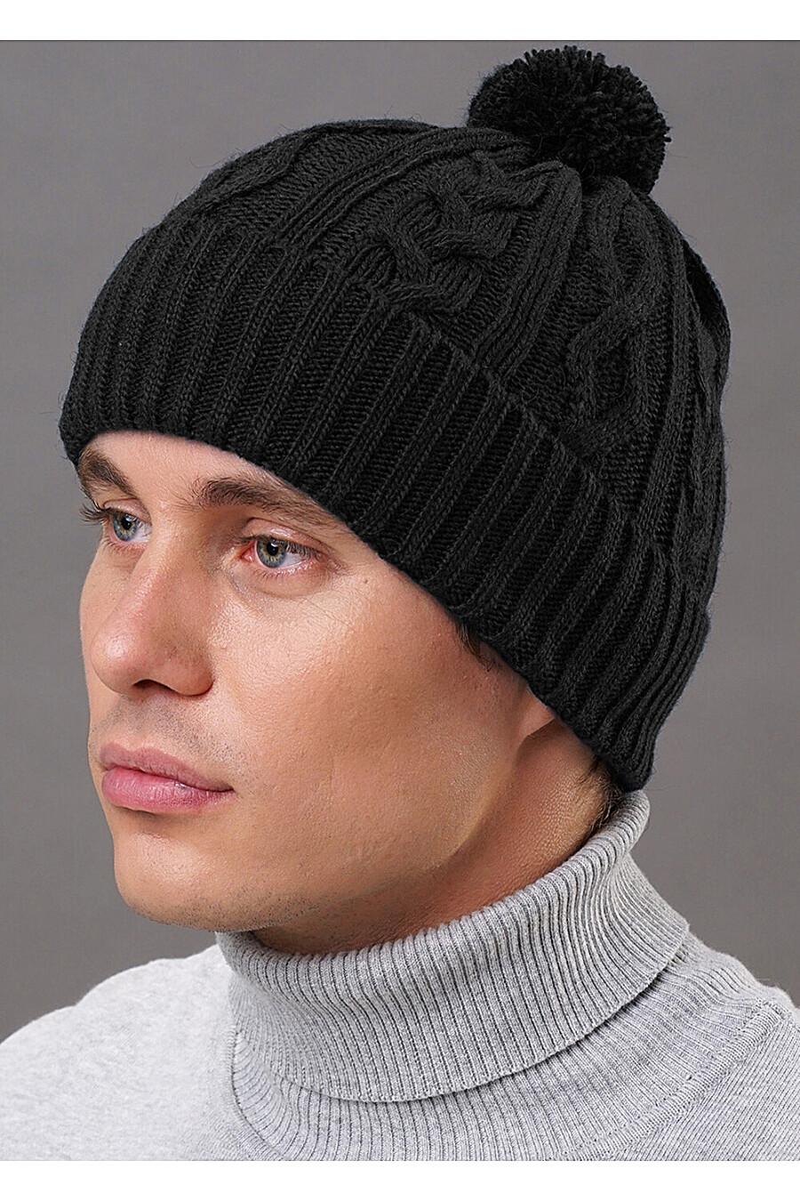 Шапка для мужчин CLEVER 219420 купить оптом от производителя. Совместная покупка мужской одежды в OptMoyo