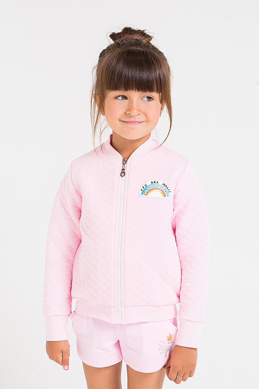 Куртка для девочек CROCKID 219879 купить оптом от производителя. Совместная покупка детской одежды в OptMoyo