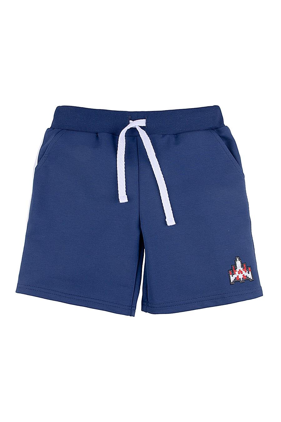 Шорты для мальчиков BOSSA NOVA 219912 купить оптом от производителя. Совместная покупка детской одежды в OptMoyo