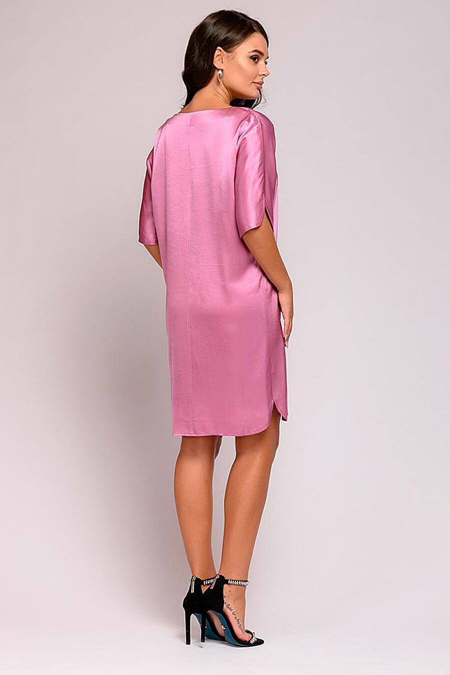 Платье для женщин 1001 DRESS 219926 купить оптом от производителя. Совместная покупка женской одежды в OptMoyo