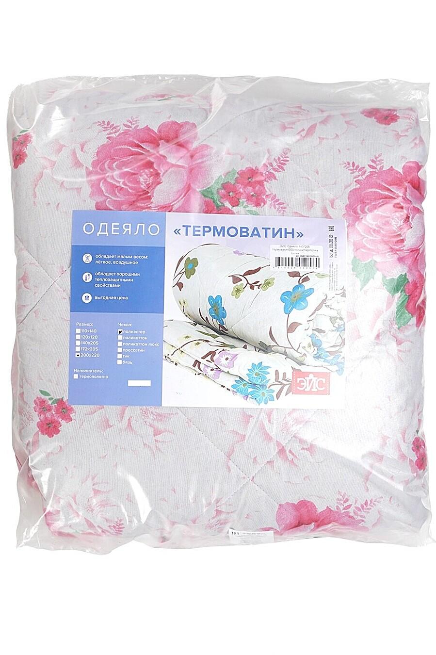 Одеяло для дома CLEVER 219988 купить оптом от производителя. Совместная покупка товаров для дома в OptMoyo