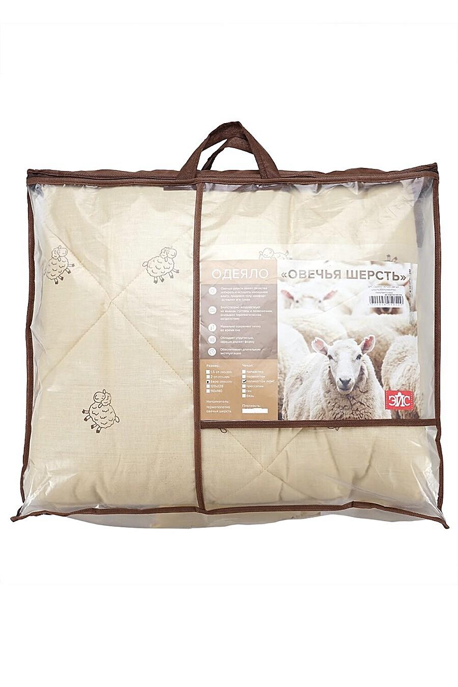 Одеяло для дома CLEVER 220030 купить оптом от производителя. Совместная покупка товаров для дома в OptMoyo