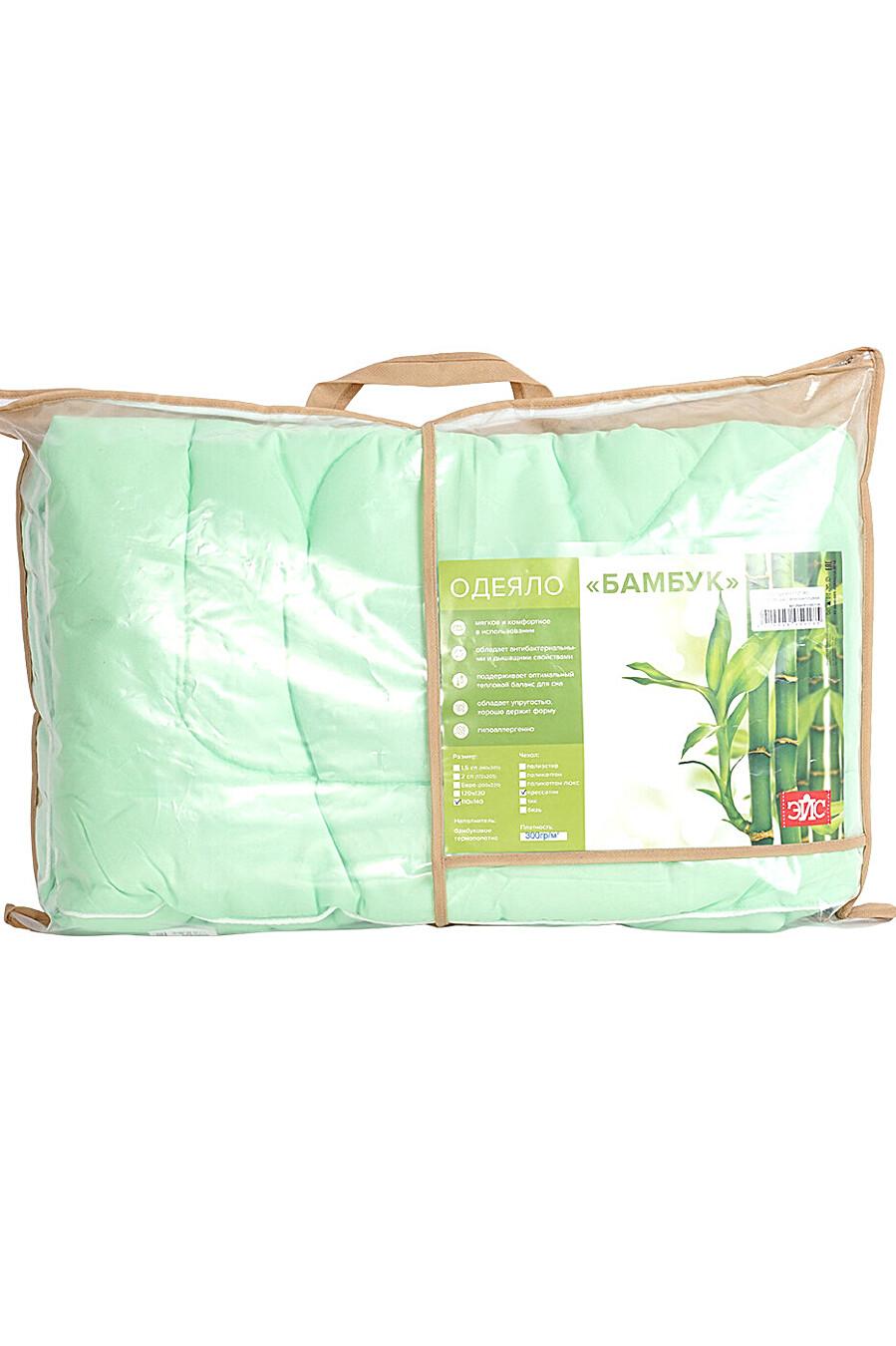 Одеяло для дома CLEVER 220042 купить оптом от производителя. Совместная покупка товаров для дома в OptMoyo