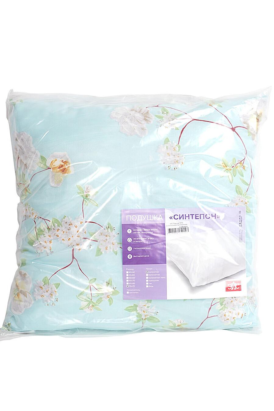 Подушка для дома CLEVER 220051 купить оптом от производителя. Совместная покупка товаров для дома в OptMoyo