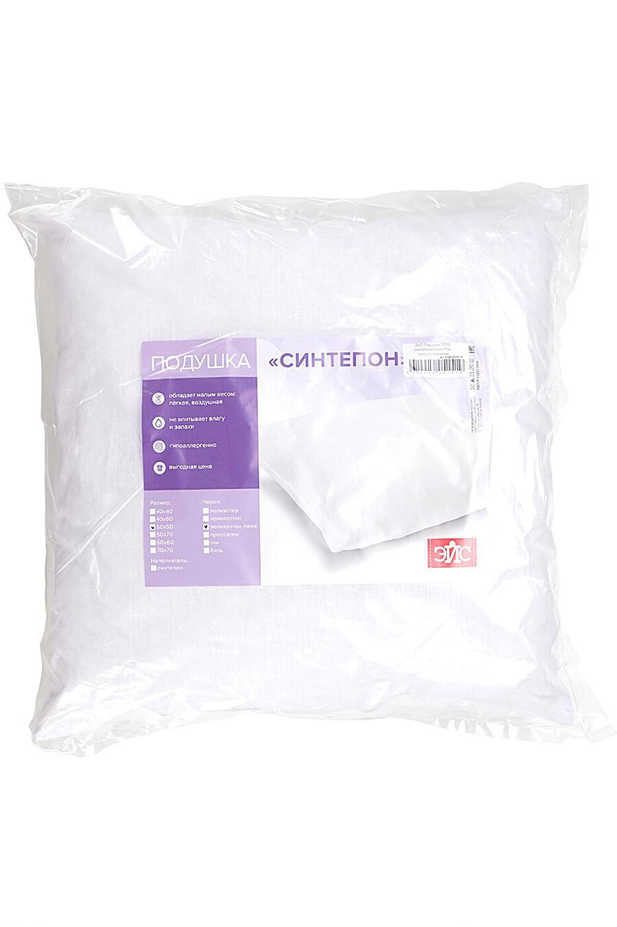 Подушка для дома CLEVER 220068 купить оптом от производителя. Совместная покупка товаров для дома в OptMoyo