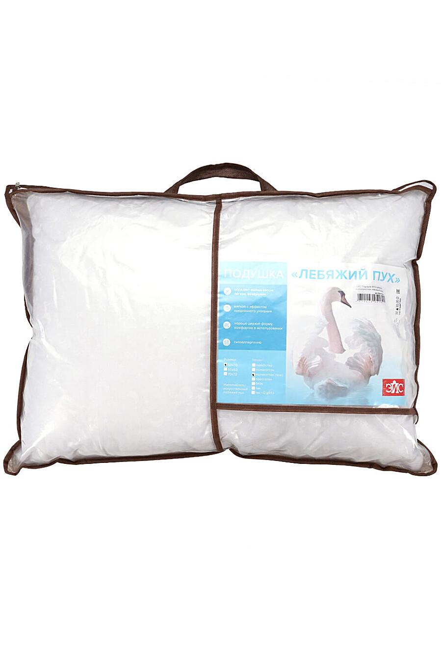 Подушка для дома CLEVER 220069 купить оптом от производителя. Совместная покупка товаров для дома в OptMoyo
