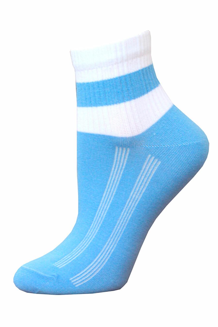 Носки для женщин БРЕСТСКИЕ 226888 купить оптом от производителя. Совместная покупка женской одежды в OptMoyo