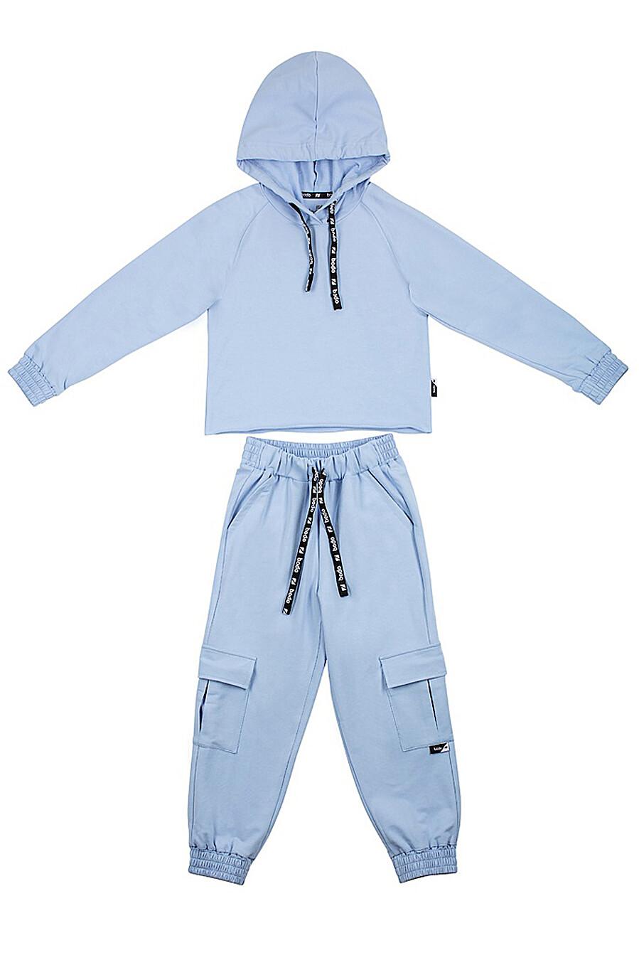 Костюм (Брюки + Джемпер) для девочек BODO 226904 купить оптом от производителя. Совместная покупка детской одежды в OptMoyo