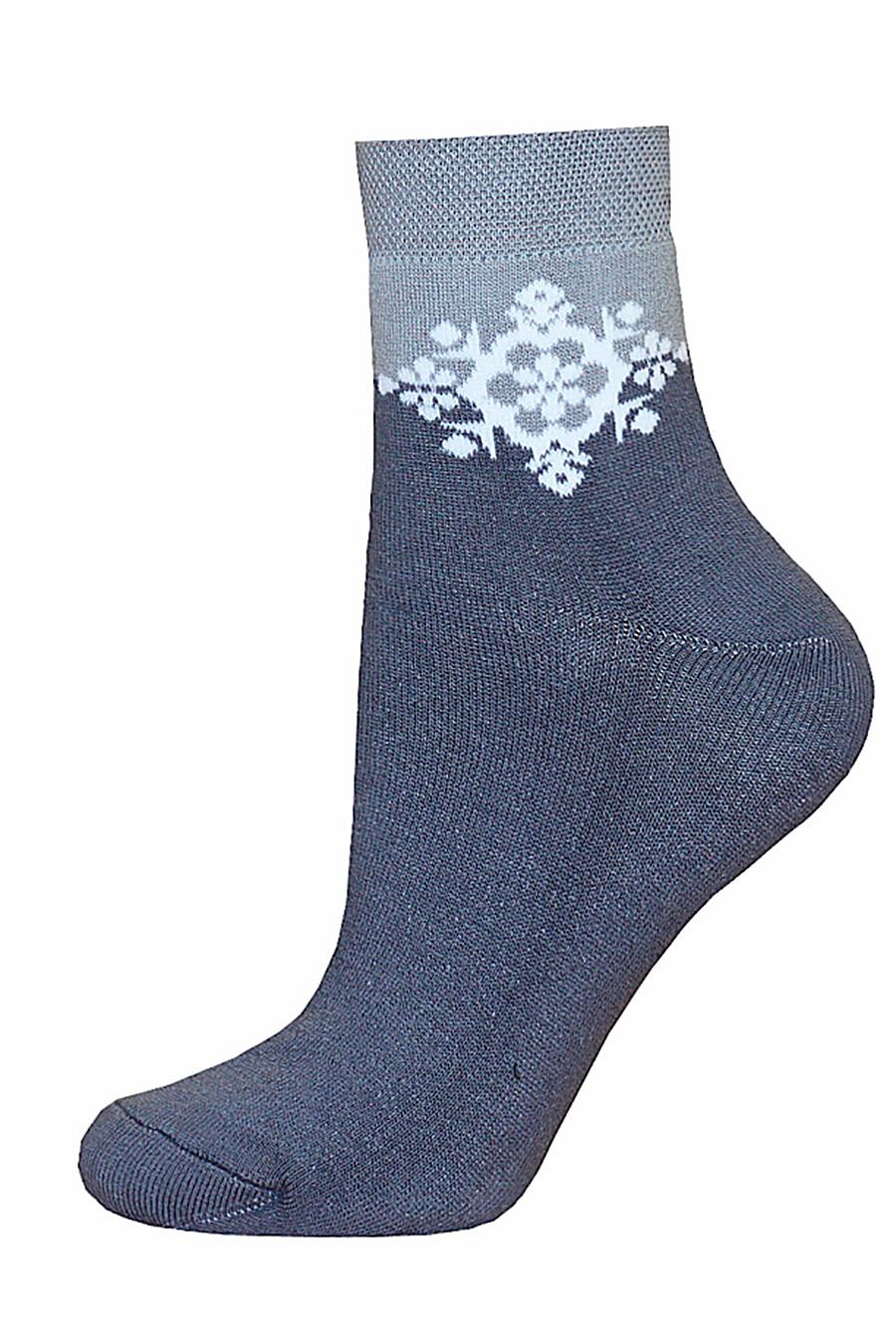 Носки для женщин БРЕСТСКИЕ 226923 купить оптом от производителя. Совместная покупка женской одежды в OptMoyo