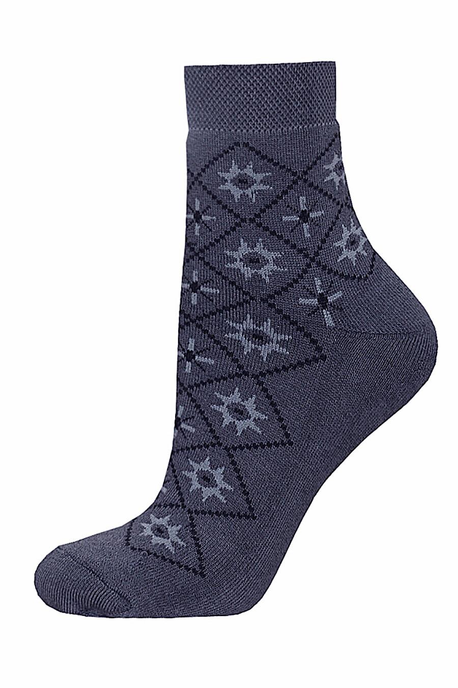 Носки для женщин БРЕСТСКИЕ 226928 купить оптом от производителя. Совместная покупка женской одежды в OptMoyo