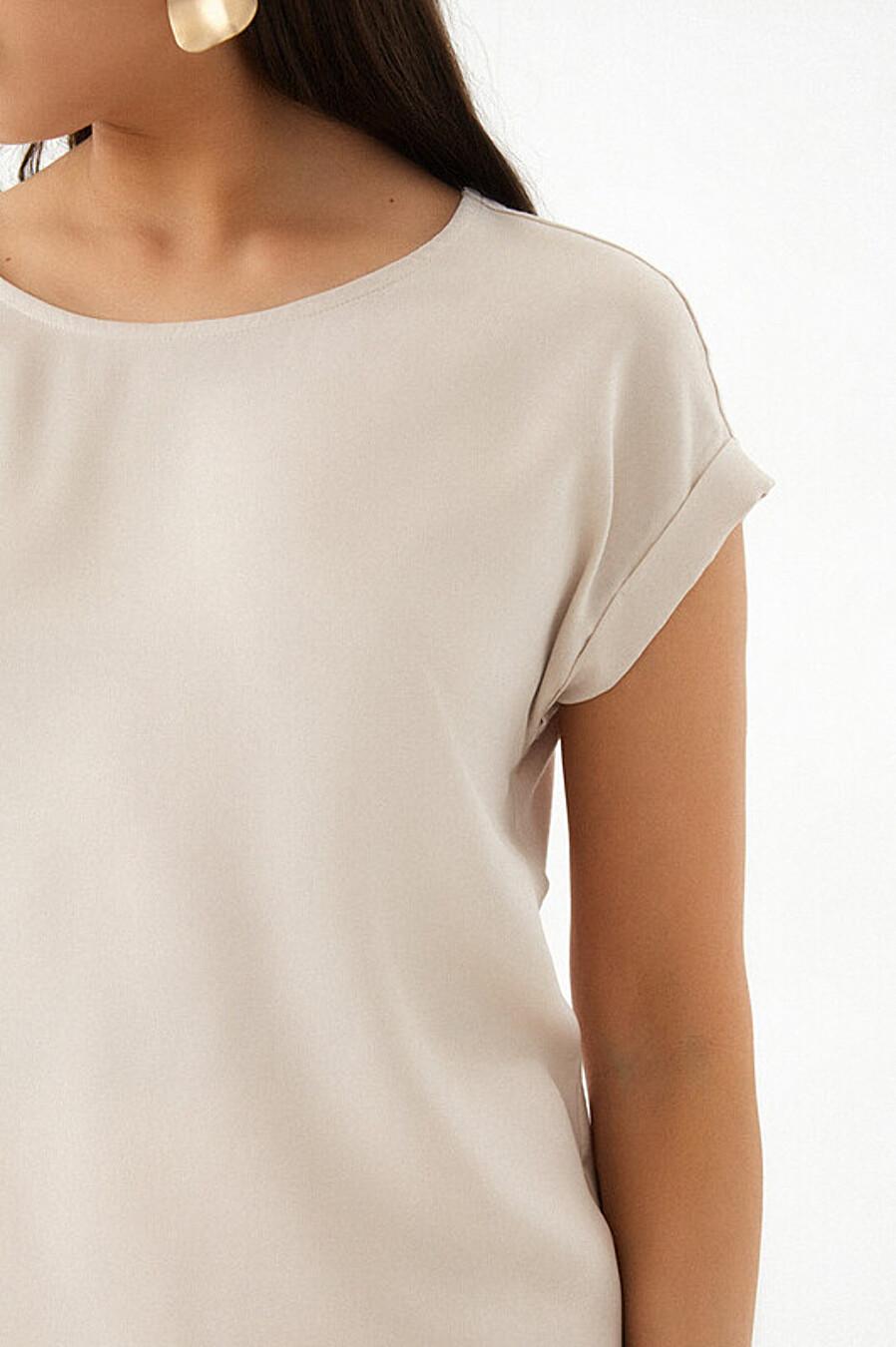 Блуза для женщин ZARINA 227001 купить оптом от производителя. Совместная покупка женской одежды в OptMoyo