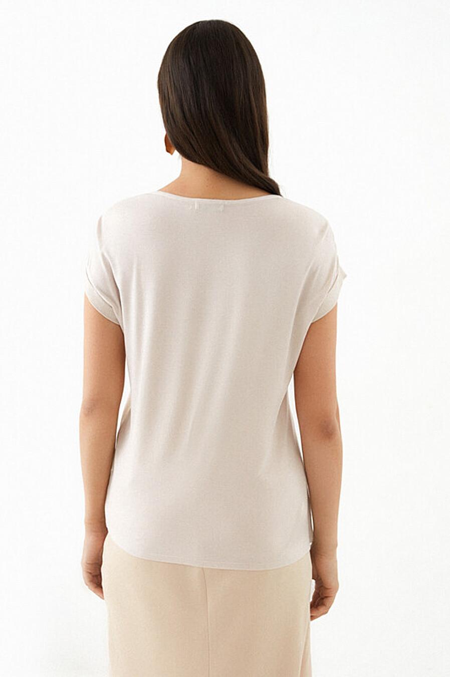 Блуза ZARINA (227001), купить в Moyo.moda