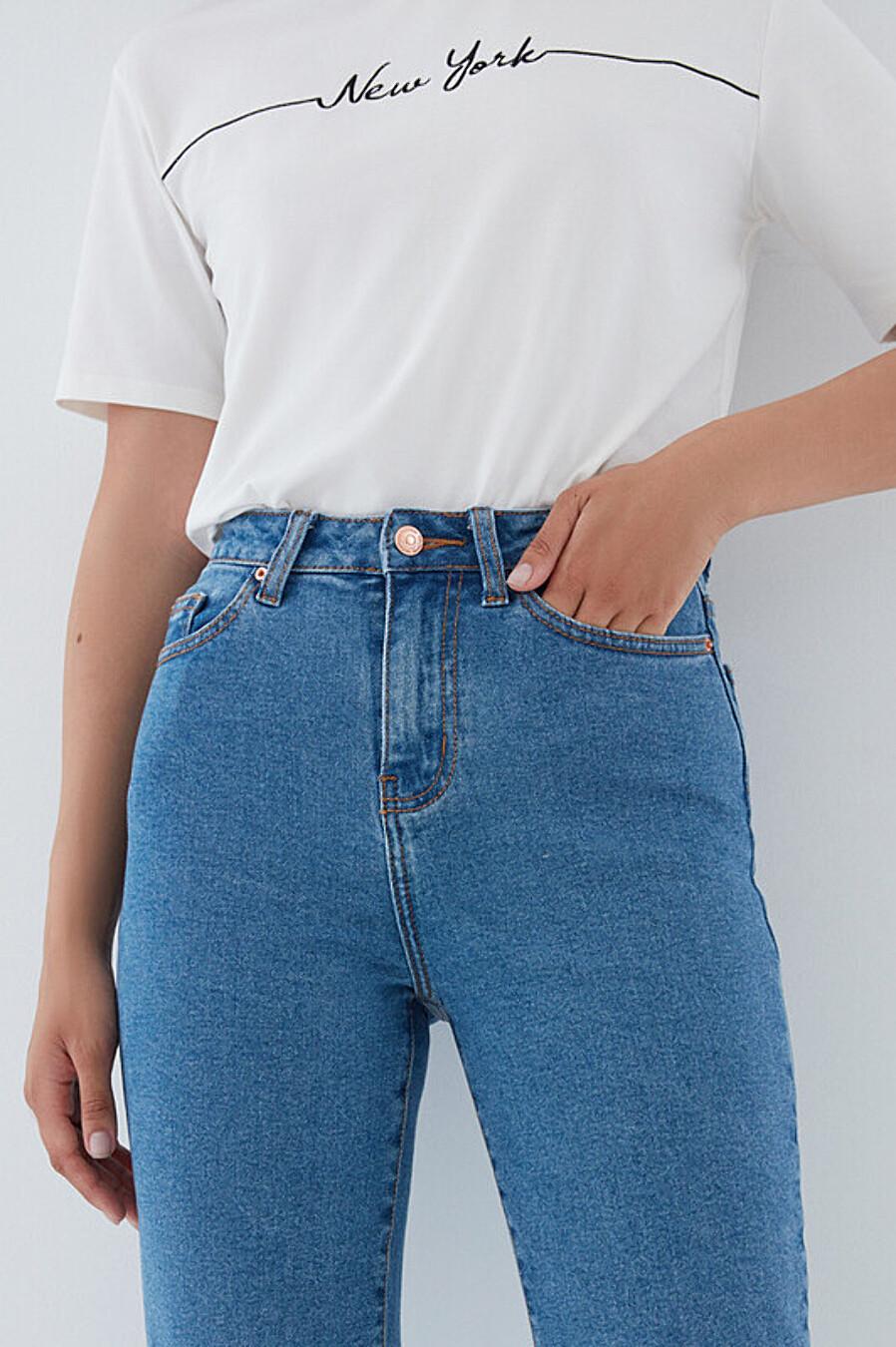 Джинсы для женщин ZARINA 227017 купить оптом от производителя. Совместная покупка женской одежды в OptMoyo