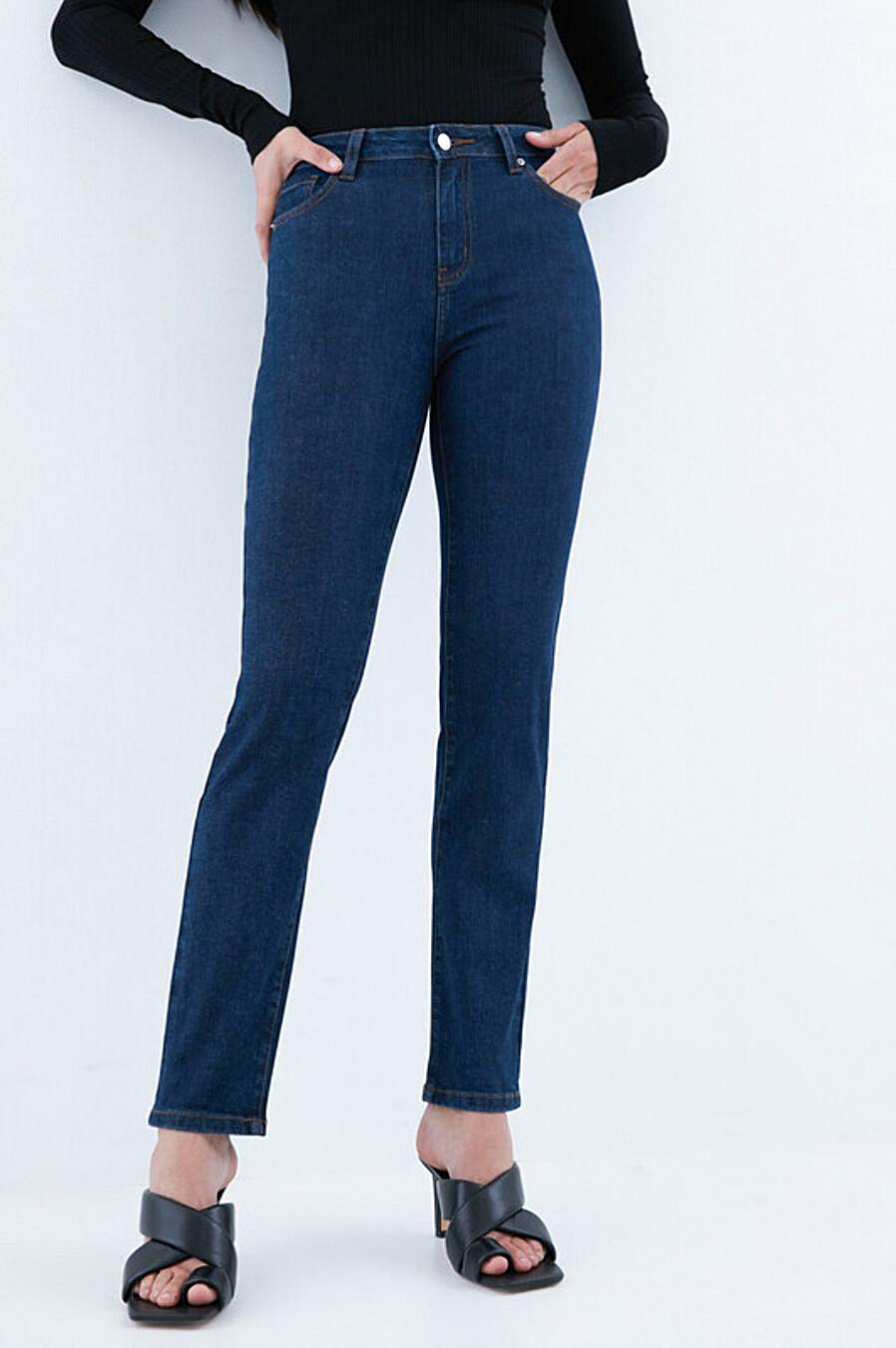 Джинсы для женщин ZARINA 227018 купить оптом от производителя. Совместная покупка женской одежды в OptMoyo