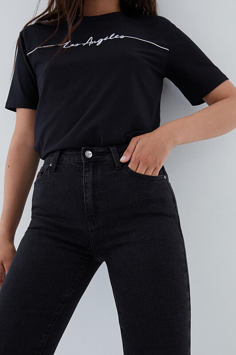 Джинсы для женщин ZARINA 227019 купить оптом от производителя. Совместная покупка женской одежды в OptMoyo