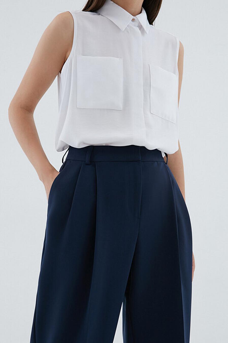 Брюки для женщин ZARINA 227037 купить оптом от производителя. Совместная покупка женской одежды в OptMoyo