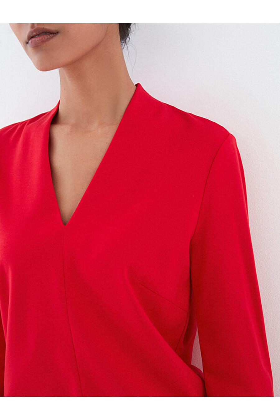 Блуза для женщин ZARINA 227045 купить оптом от производителя. Совместная покупка женской одежды в OptMoyo