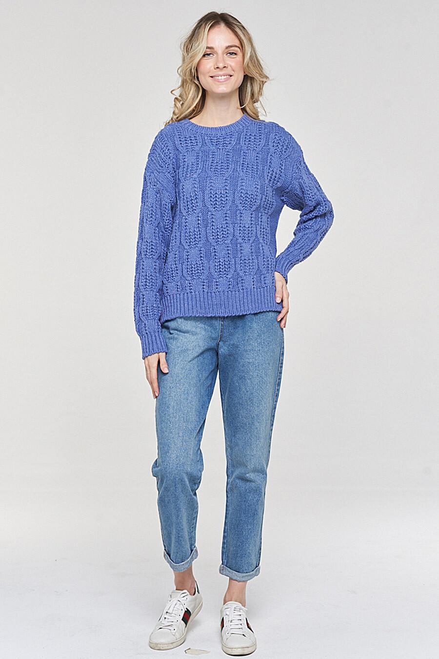 Джемпер VAY (236963), купить в Moyo.moda