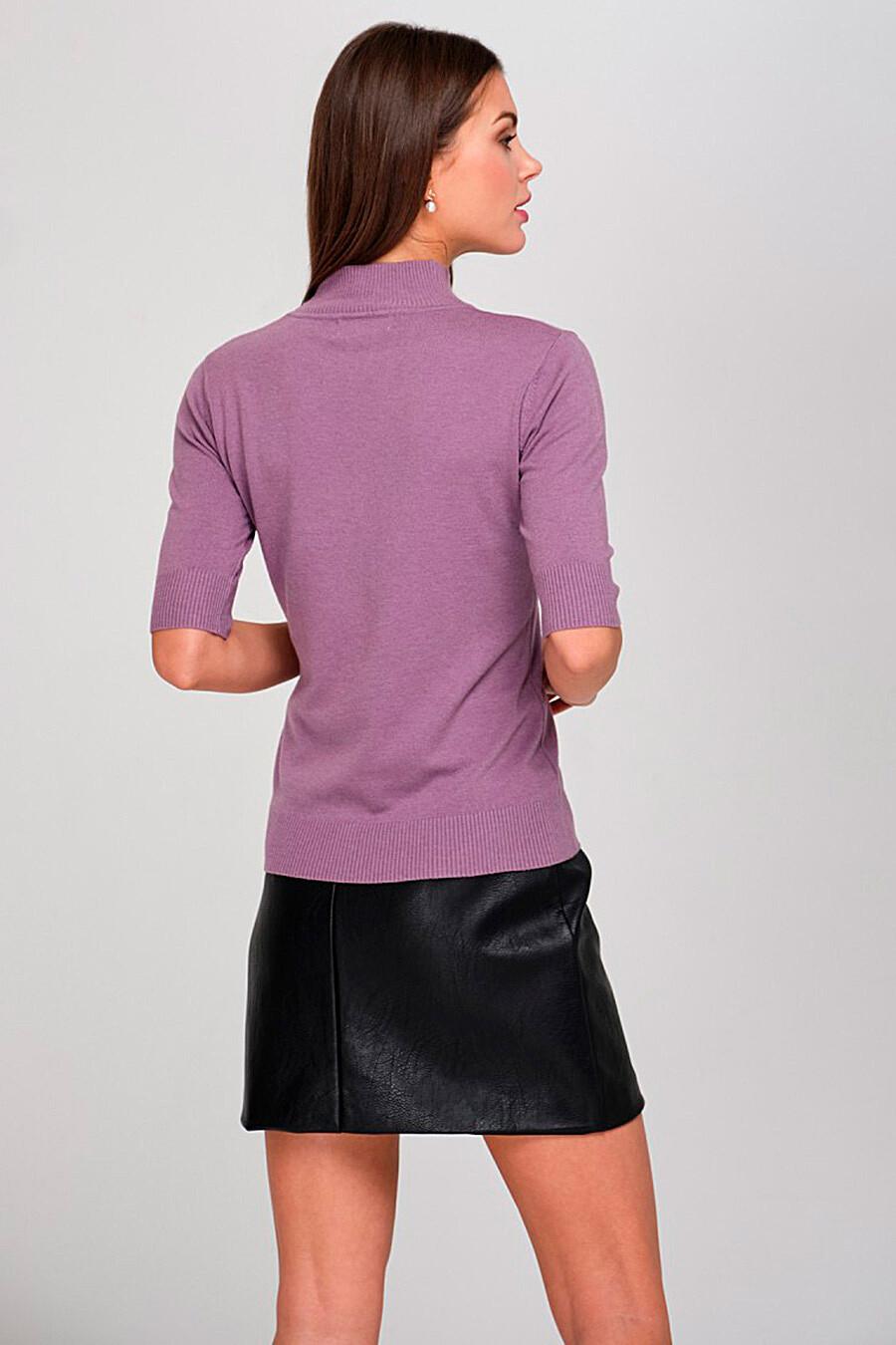 Джемпер MARIMAY (237638), купить в Moyo.moda