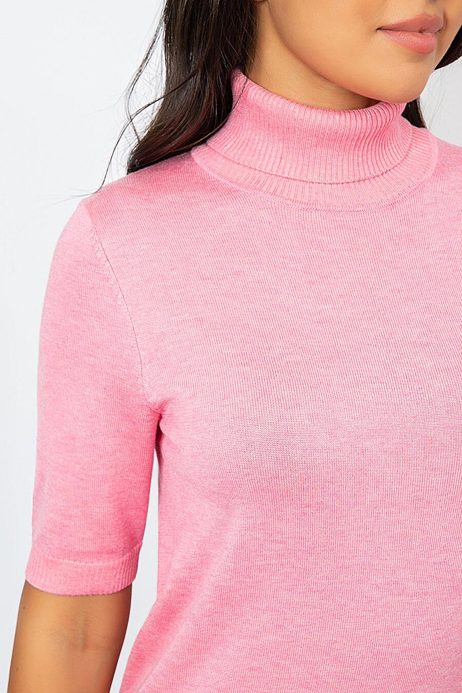 Джемпер VISAVIS (237892), купить в Moyo.moda