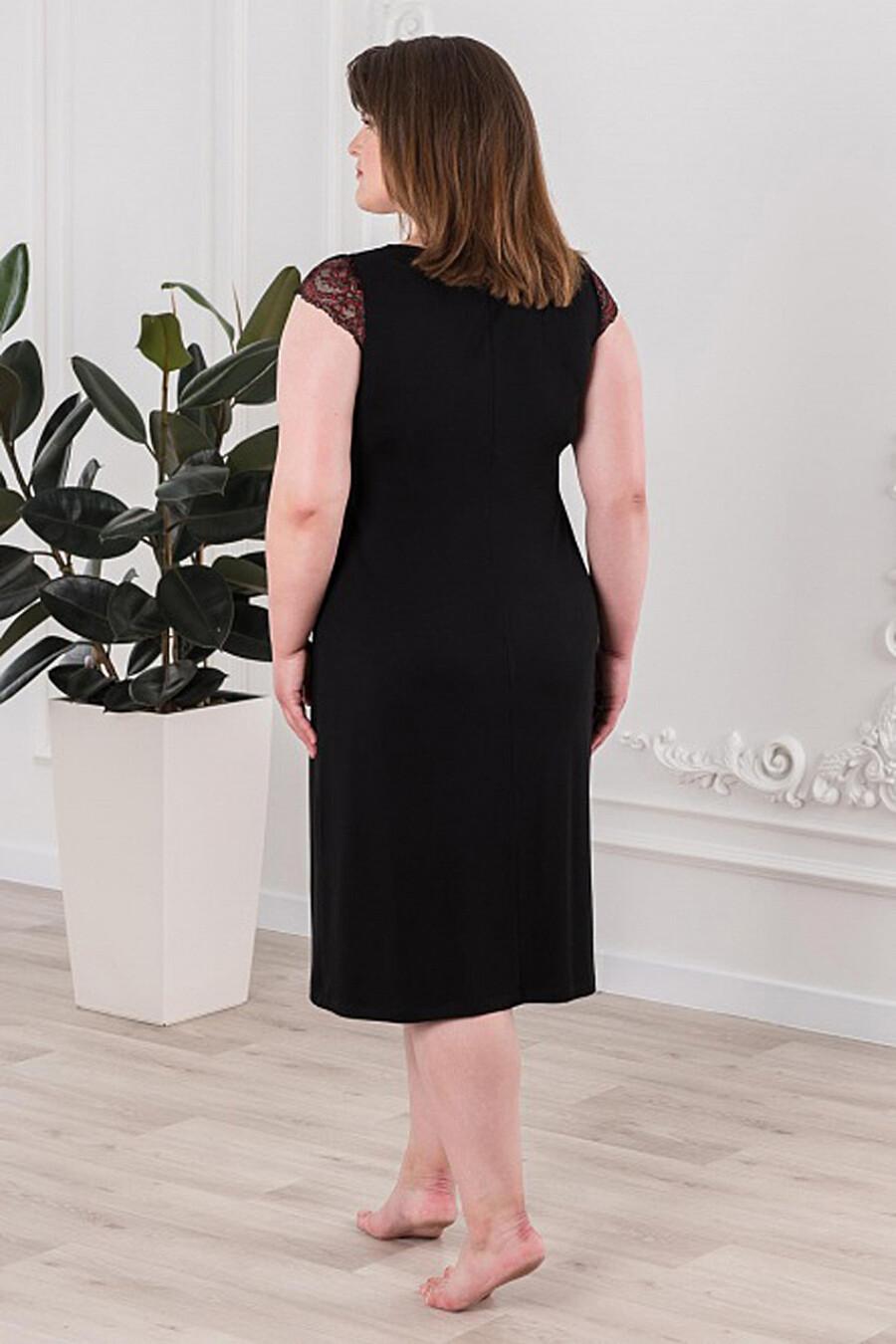 Ночная сорочка SHARLIZE (237925), купить в Moyo.moda