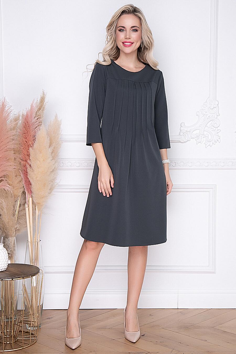 Платье BELLOVERA (238238), купить в Moyo.moda
