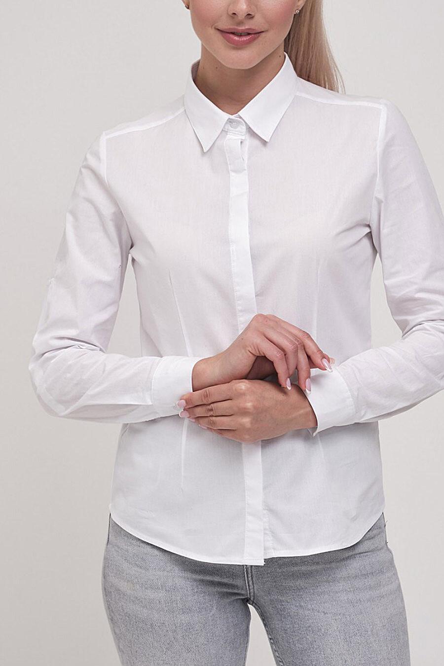 Блуза MARIMAY (238510), купить в Moyo.moda