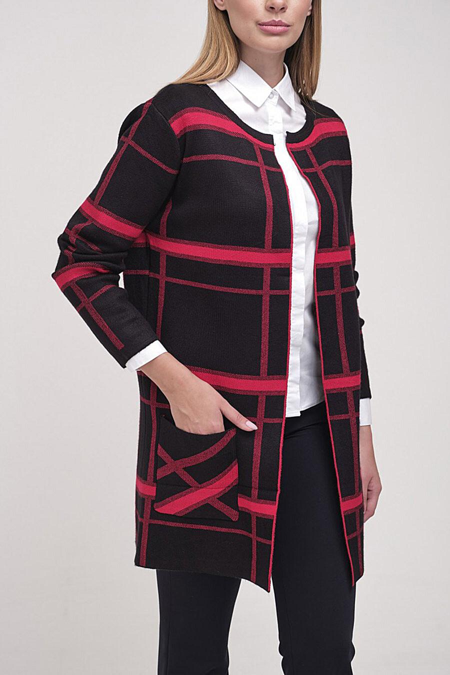 Кардиган MARIMAY (238532), купить в Moyo.moda