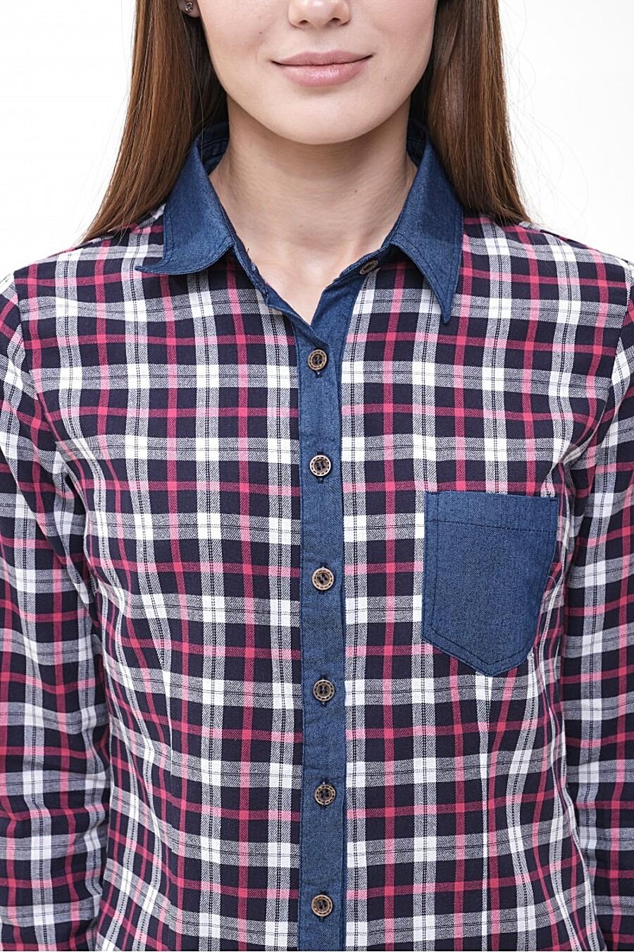 Блуза MARIMAY (238711), купить в Moyo.moda