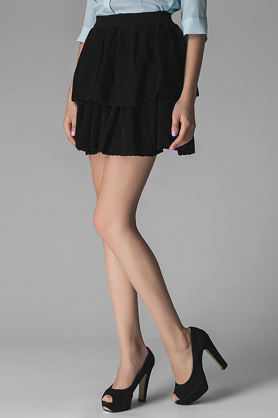 Юбка MERSADA (238764), купить в Moyo.moda