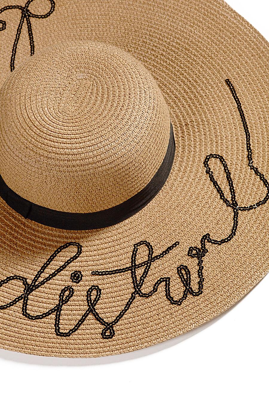 Шляпа MERSADA (238785), купить в Moyo.moda