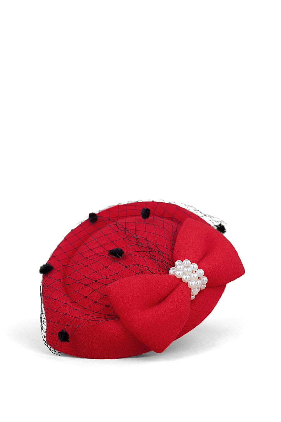 Шляпка-таблетка Nothing But Love (238792), купить в Moyo.moda