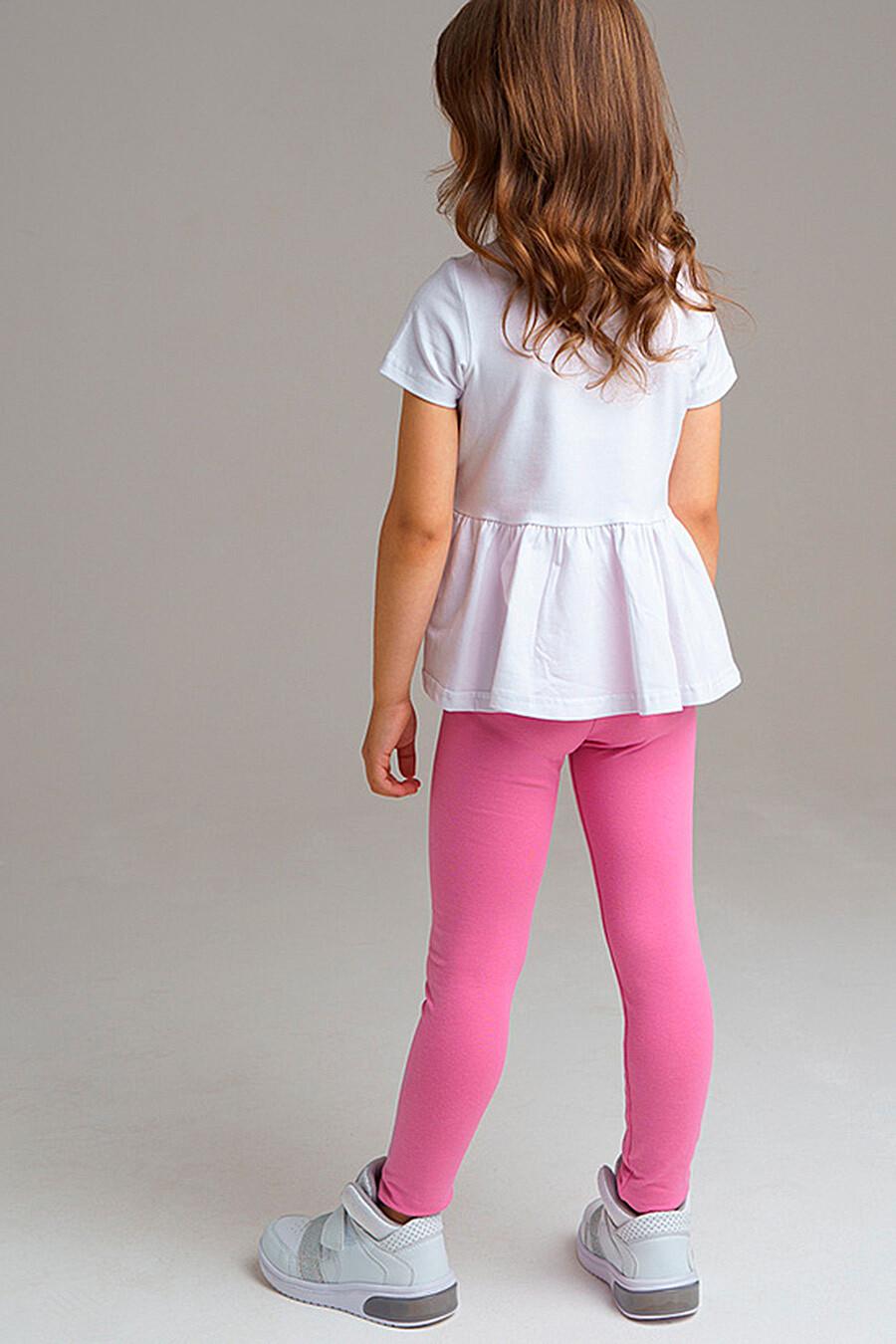 Комплект (Туника+Легинсы) для девочек PLAYTODAY 239020 купить оптом от производителя. Совместная покупка детской одежды в OptMoyo