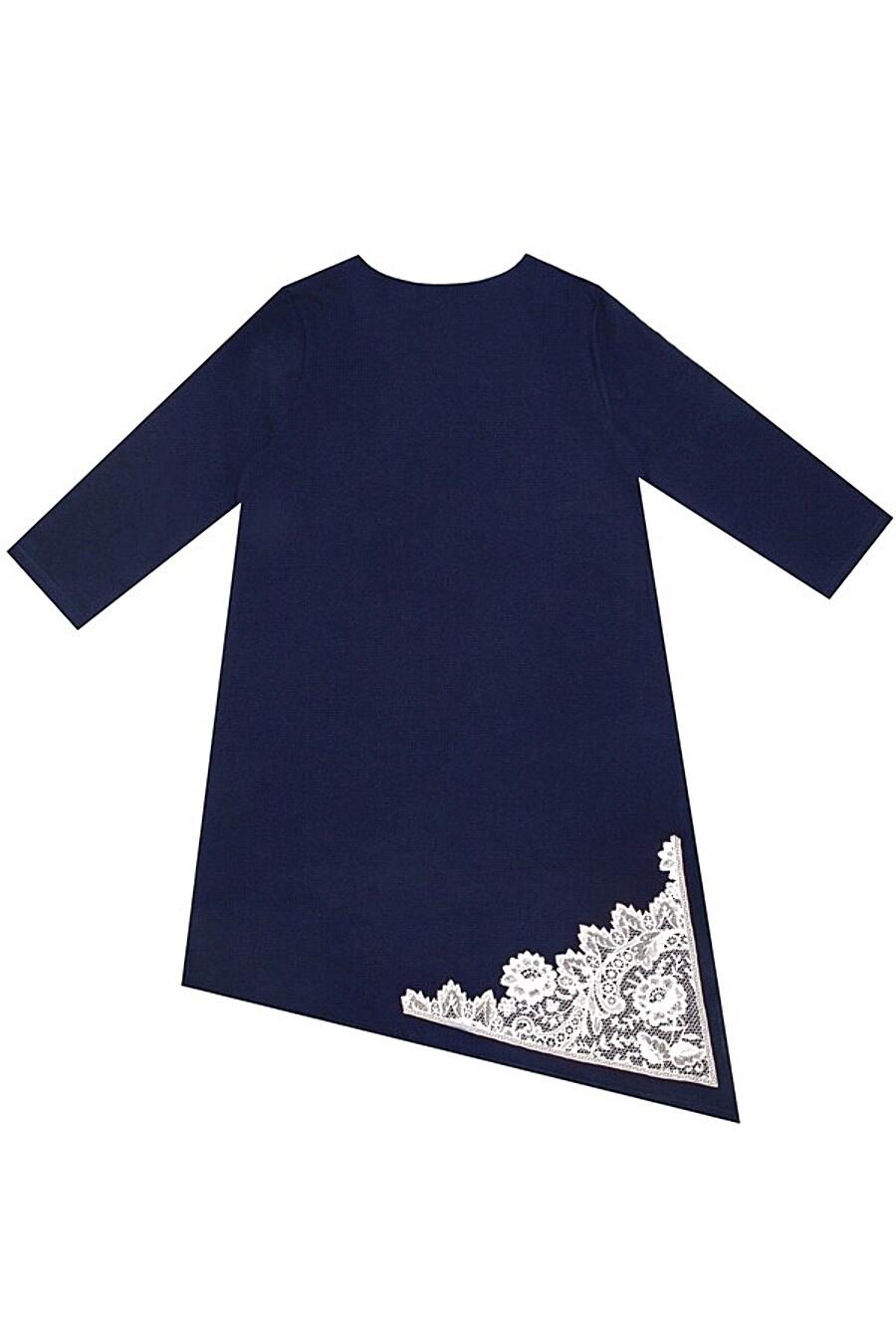 Туника для женщин Archi 239027 купить оптом от производителя. Совместная покупка женской одежды в OptMoyo