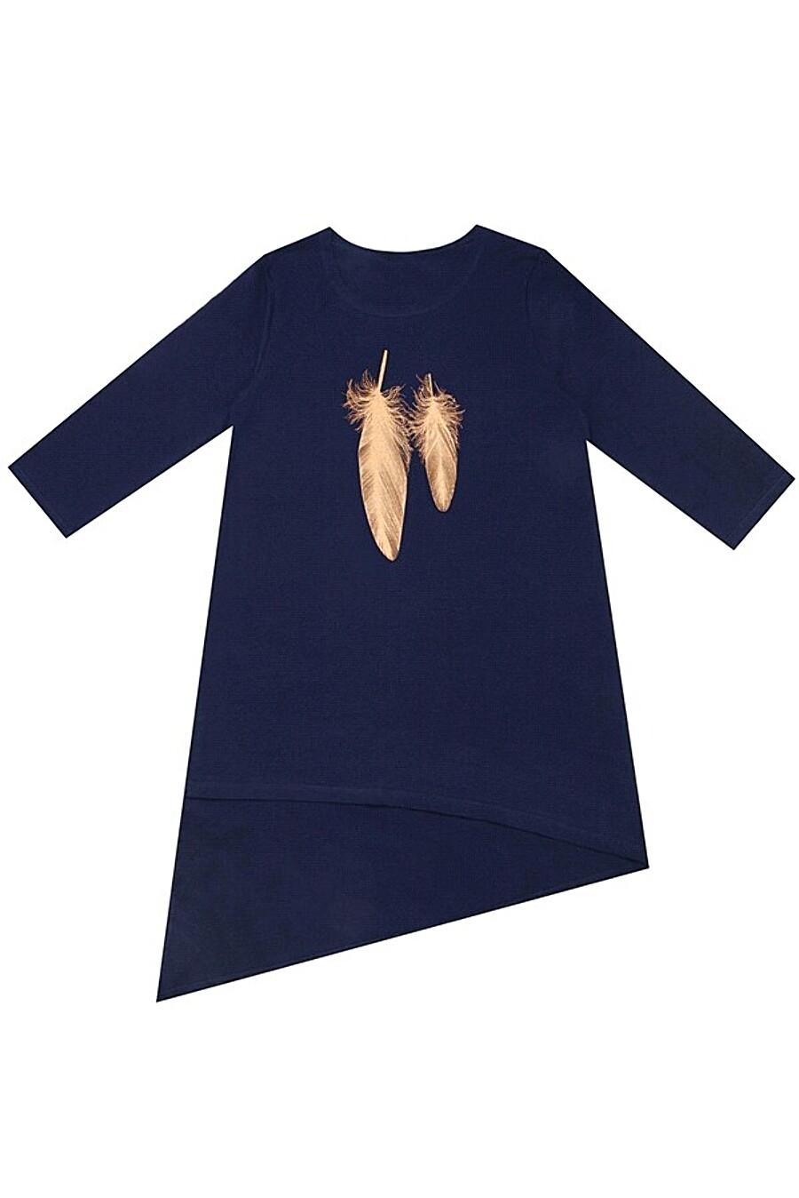 Туника для женщин Archi 239029 купить оптом от производителя. Совместная покупка женской одежды в OptMoyo