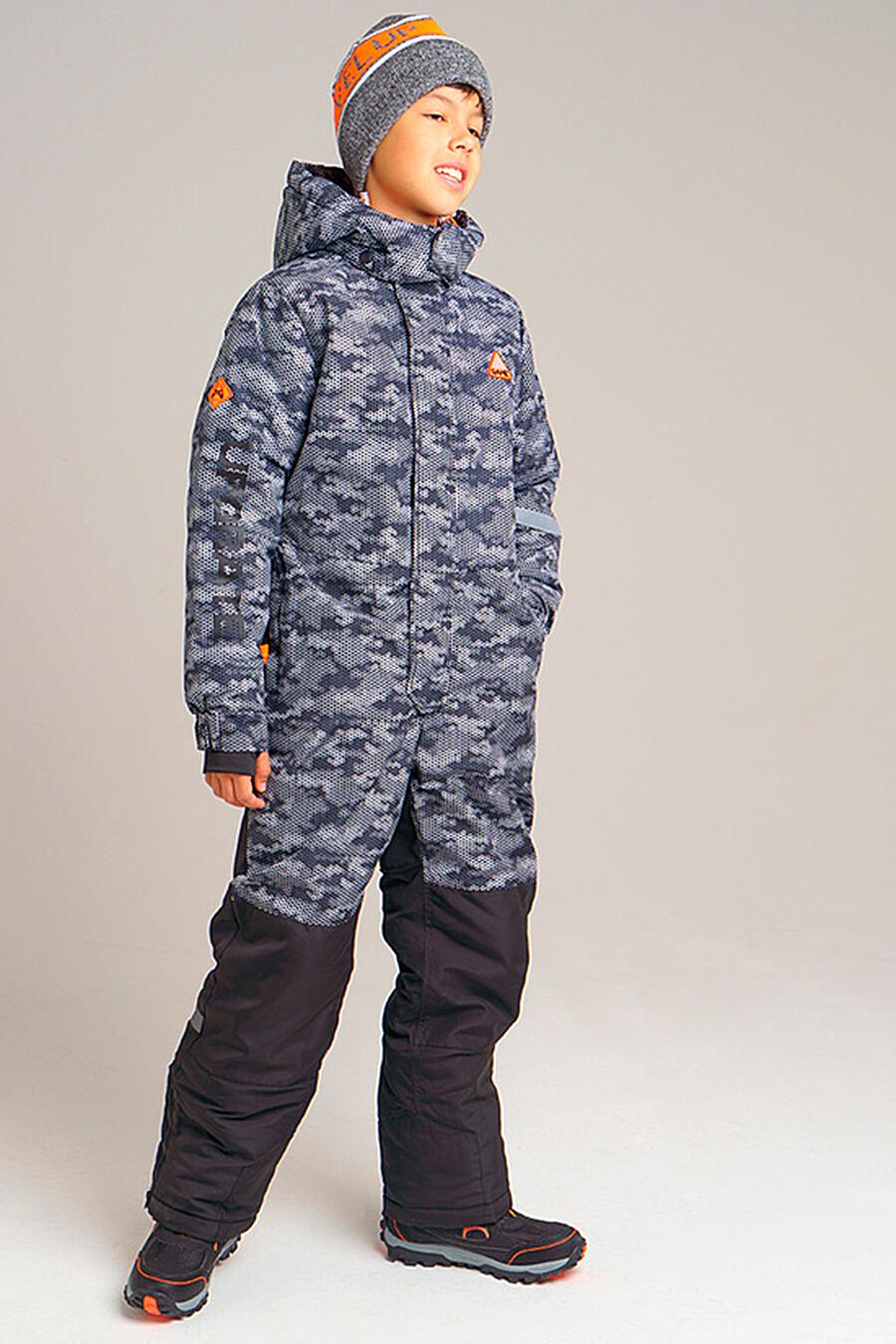 Шапка для мальчиков PLAYTODAY 239043 купить оптом от производителя. Совместная покупка детской одежды в OptMoyo