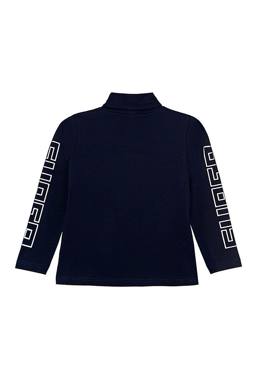 Водолазка для мальчиков PLAYTODAY 239044 купить оптом от производителя. Совместная покупка детской одежды в OptMoyo