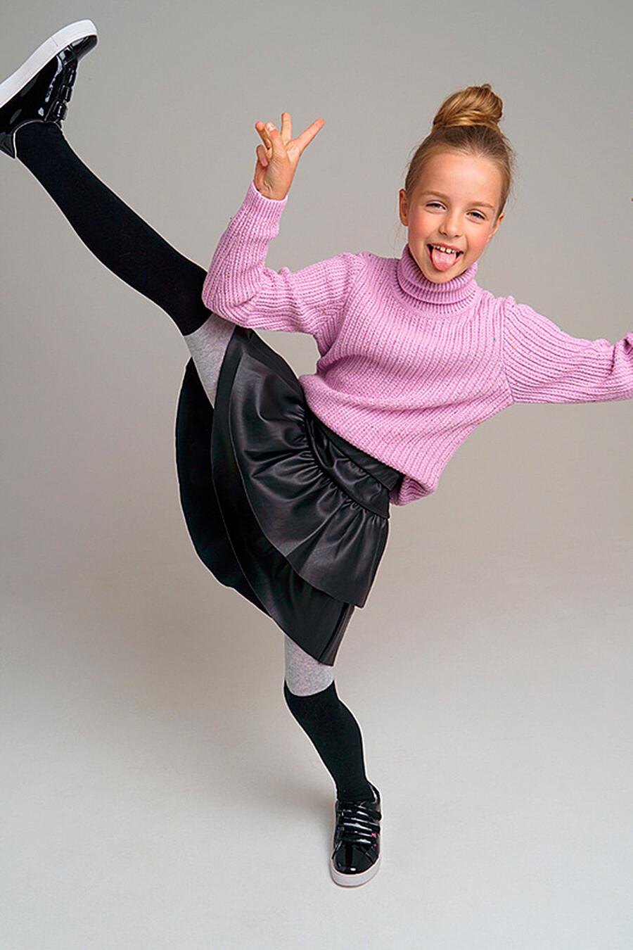 Колготки для девочек PLAYTODAY 239104 купить оптом от производителя. Совместная покупка детской одежды в OptMoyo