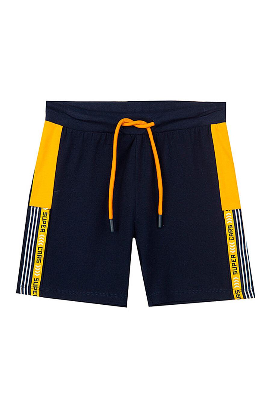 Комплект (Толстовка+шорты) для мальчиков PLAYTODAY 239123 купить оптом от производителя. Совместная покупка детской одежды в OptMoyo
