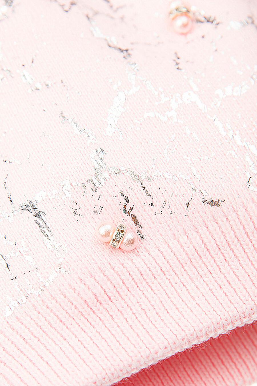 Шапка для девочек PLAYTODAY 239130 купить оптом от производителя. Совместная покупка детской одежды в OptMoyo